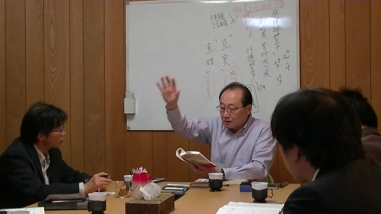 933a43333d3be6c79a0f36b6d40142ec - 平成30年度 東京思風塾 4月7日(土)「時代が問題をつくり、問題が人物をつくる」