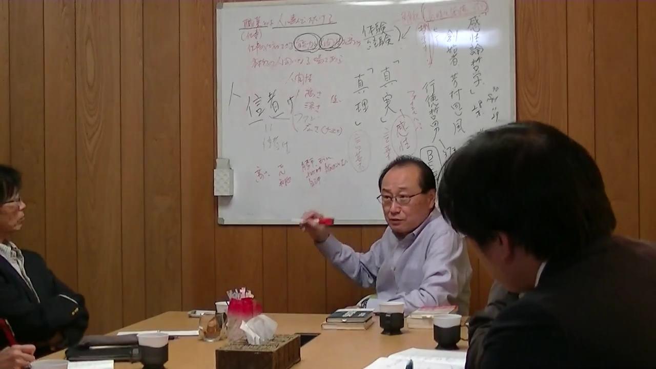 9b4400fdfc31d37a2e3b8f39ce291e5f - 平成30年度 東京思風塾 4月7日(土)「時代が問題をつくり、問題が人物をつくる」