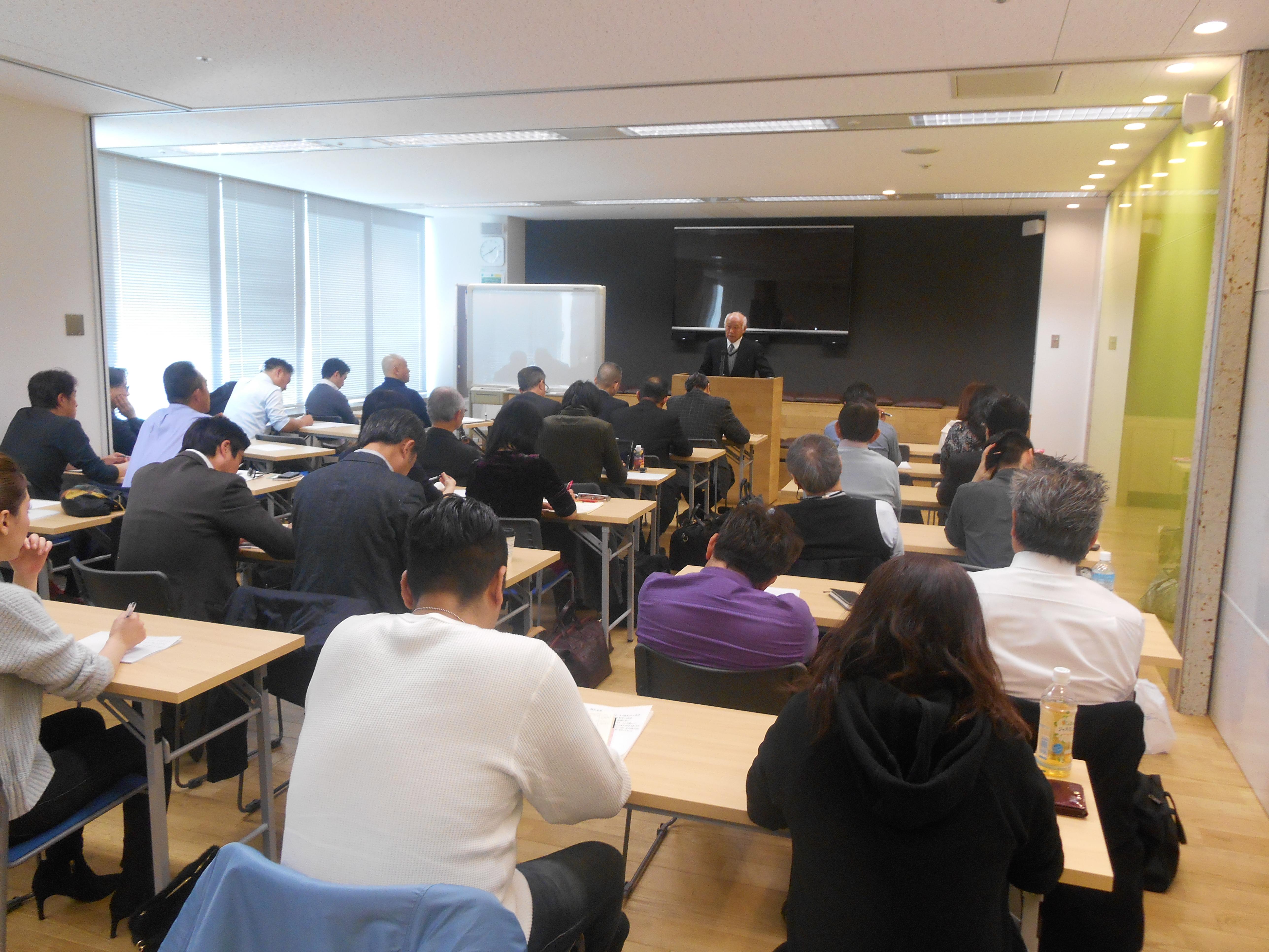 DSCN0039 1 - 平成30年度 東京思風塾 4月7日(土)「時代が問題をつくり、問題が人物をつくる」