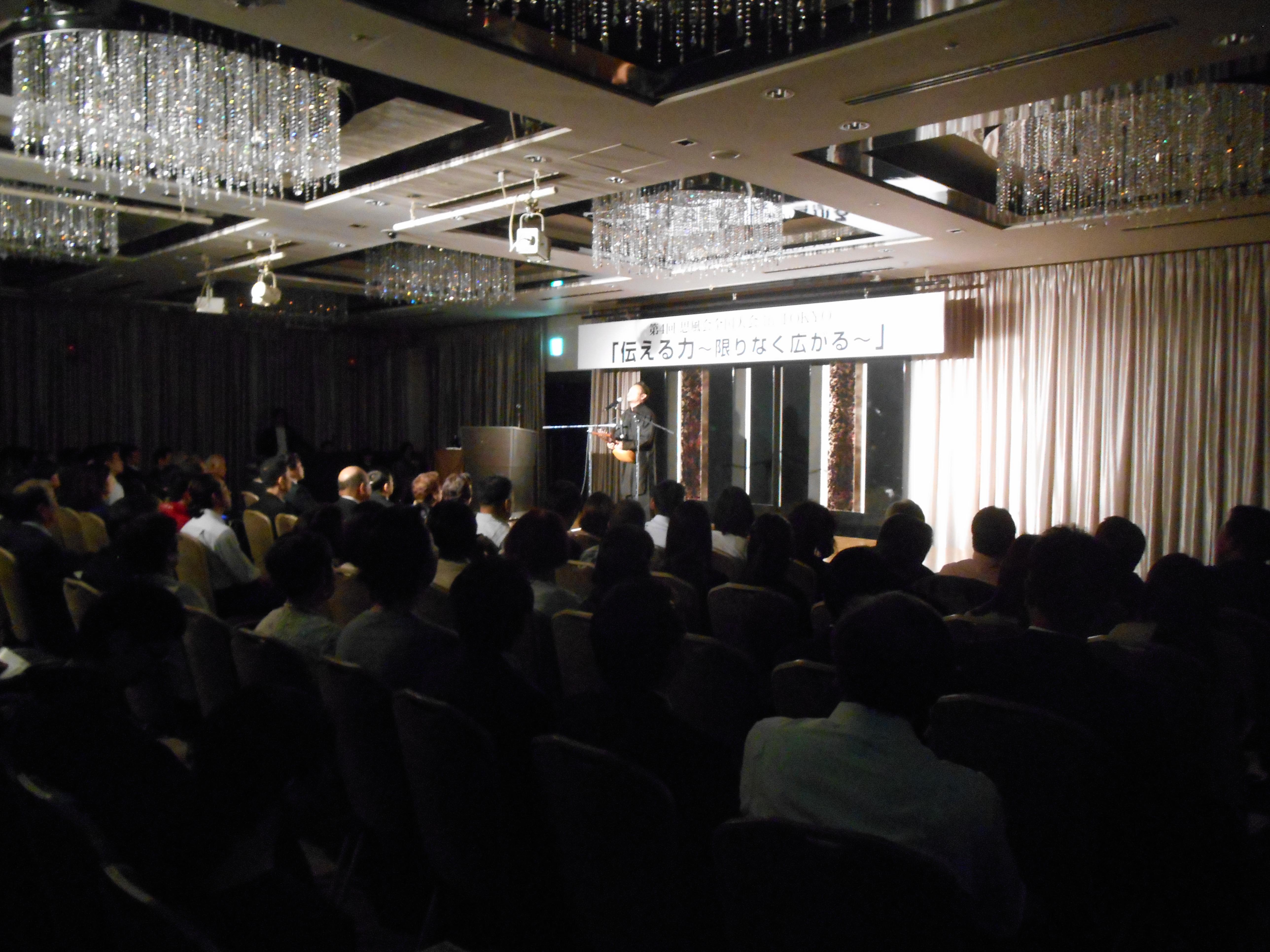 DSCN2045 - 平成30年度 東京思風塾 4月7日(土)「時代が問題をつくり、問題が人物をつくる」