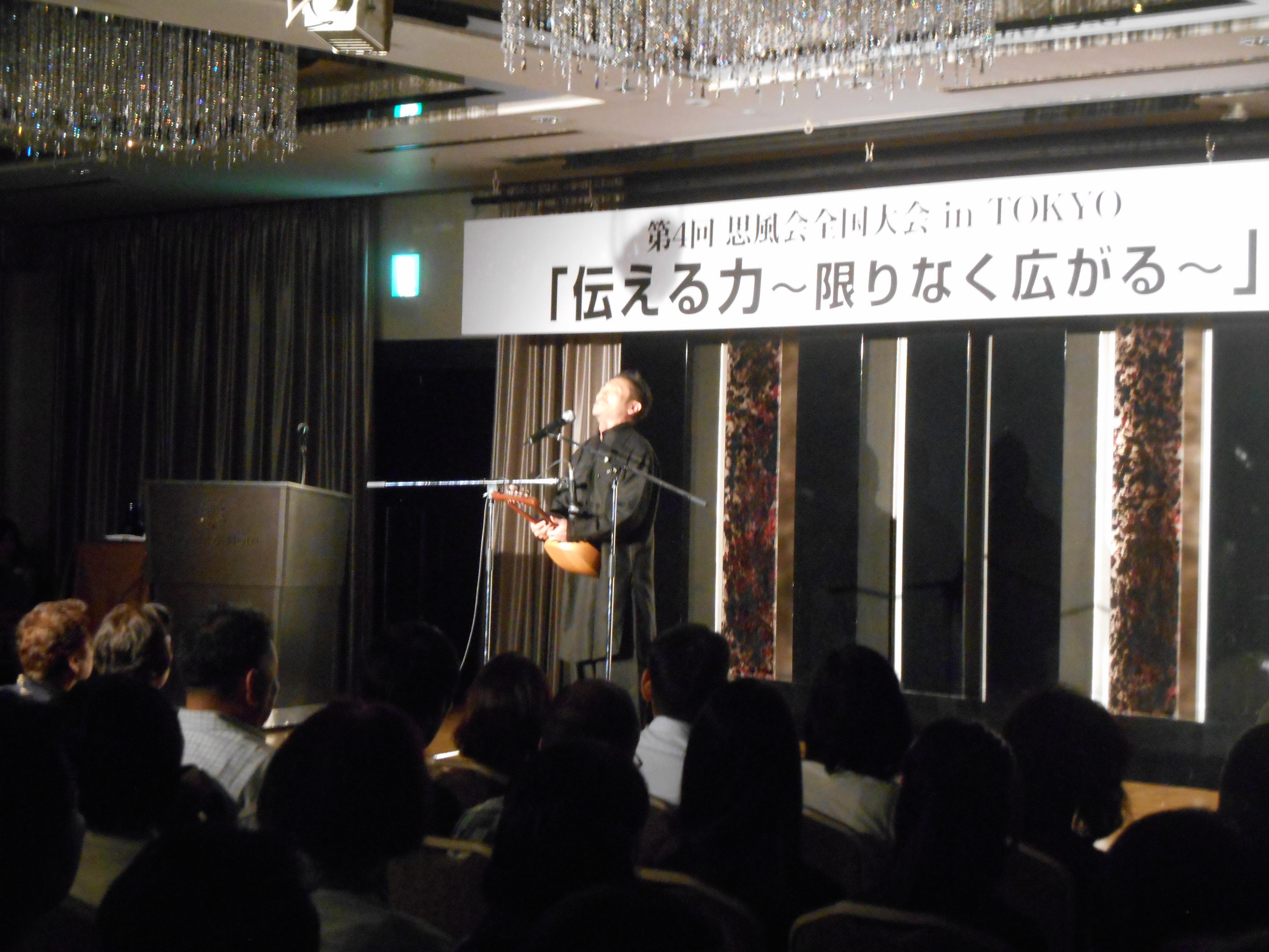 DSCN2046 - 平成30年度 東京思風塾 4月7日(土)「時代が問題をつくり、問題が人物をつくる」