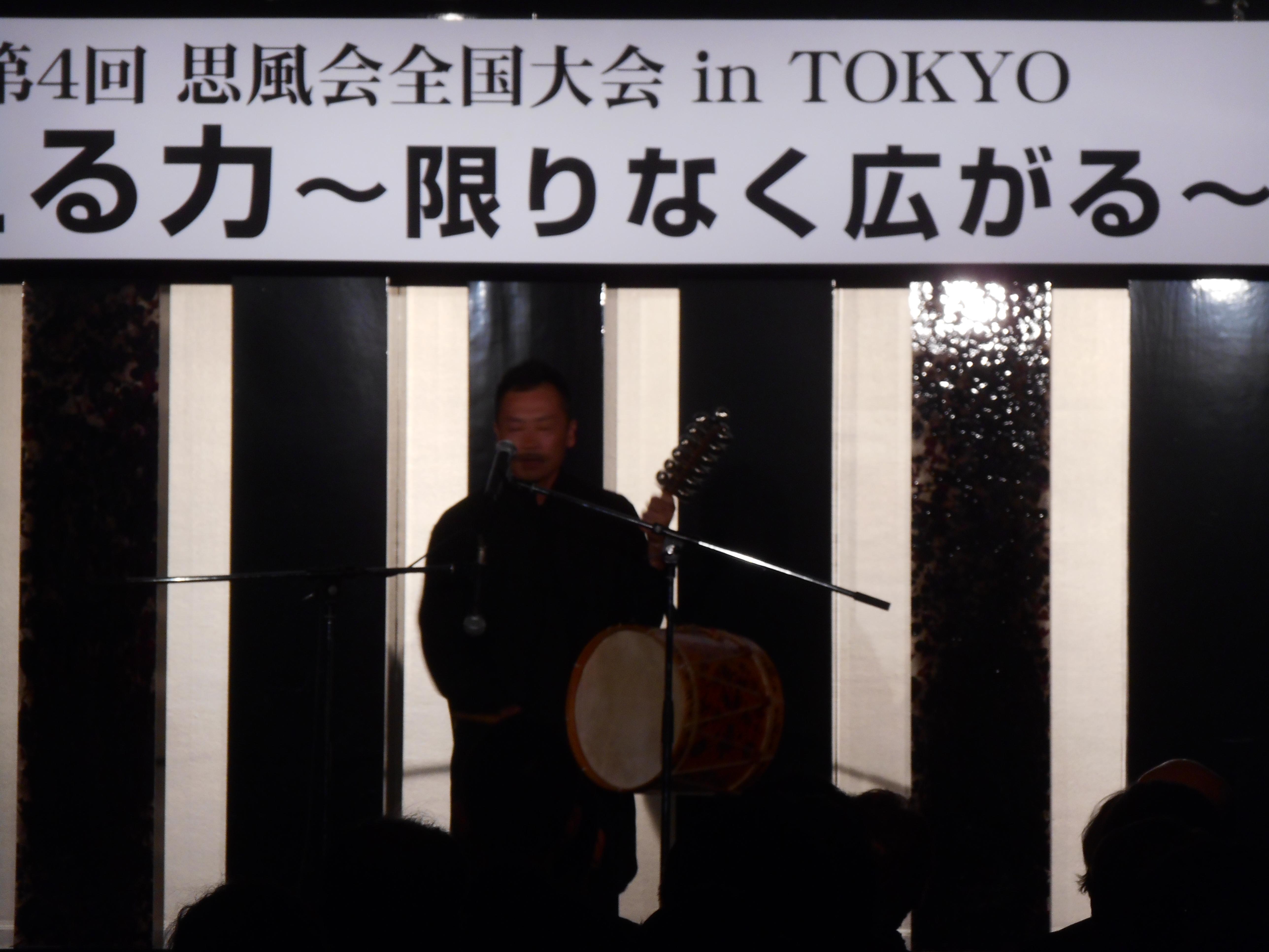 DSCN2050 - 平成30年度 東京思風塾 4月7日(土)「時代が問題をつくり、問題が人物をつくる」