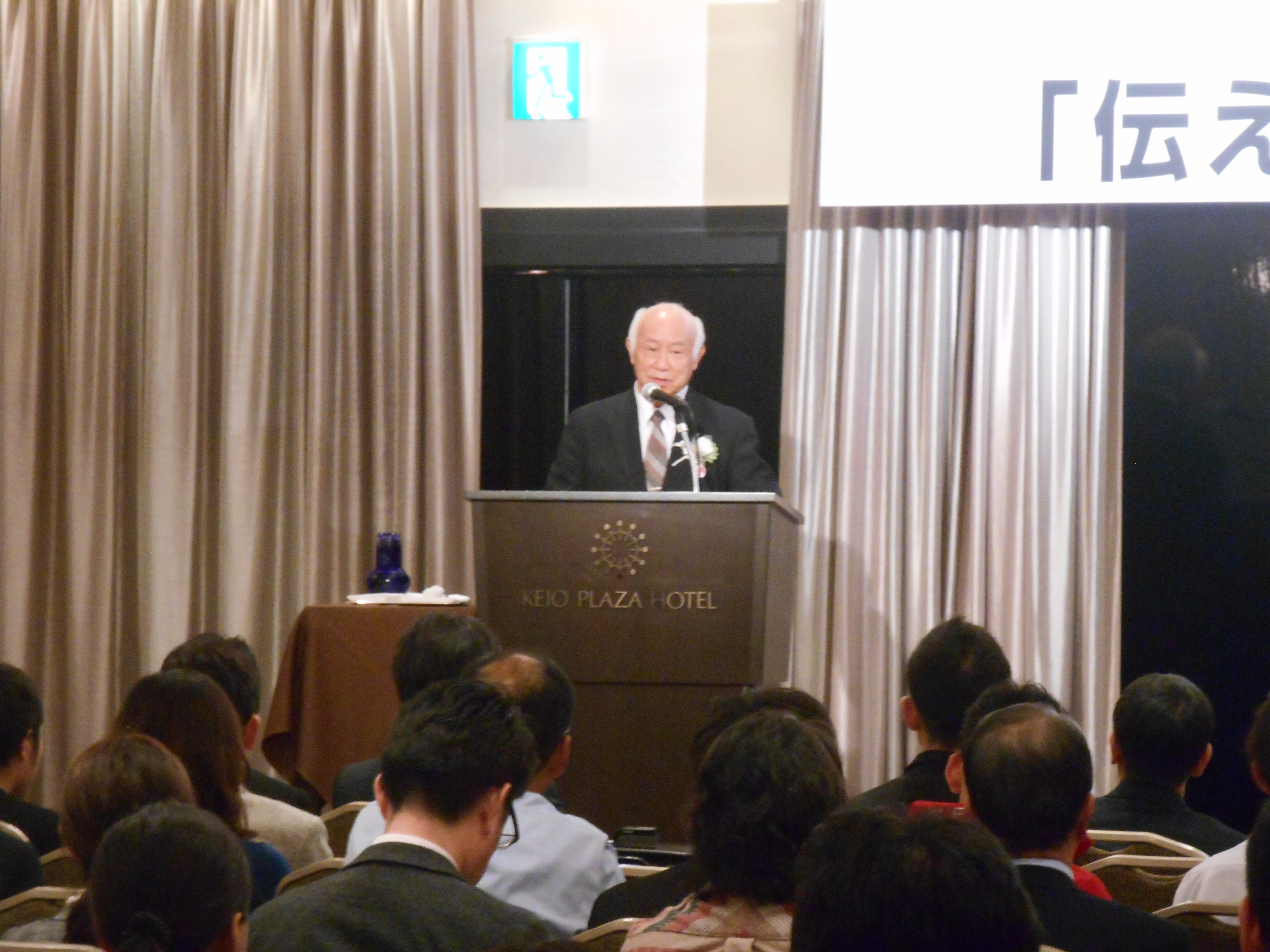 DSCN2063 - 平成30年度 東京思風塾 4月7日(土)「時代が問題をつくり、問題が人物をつくる」