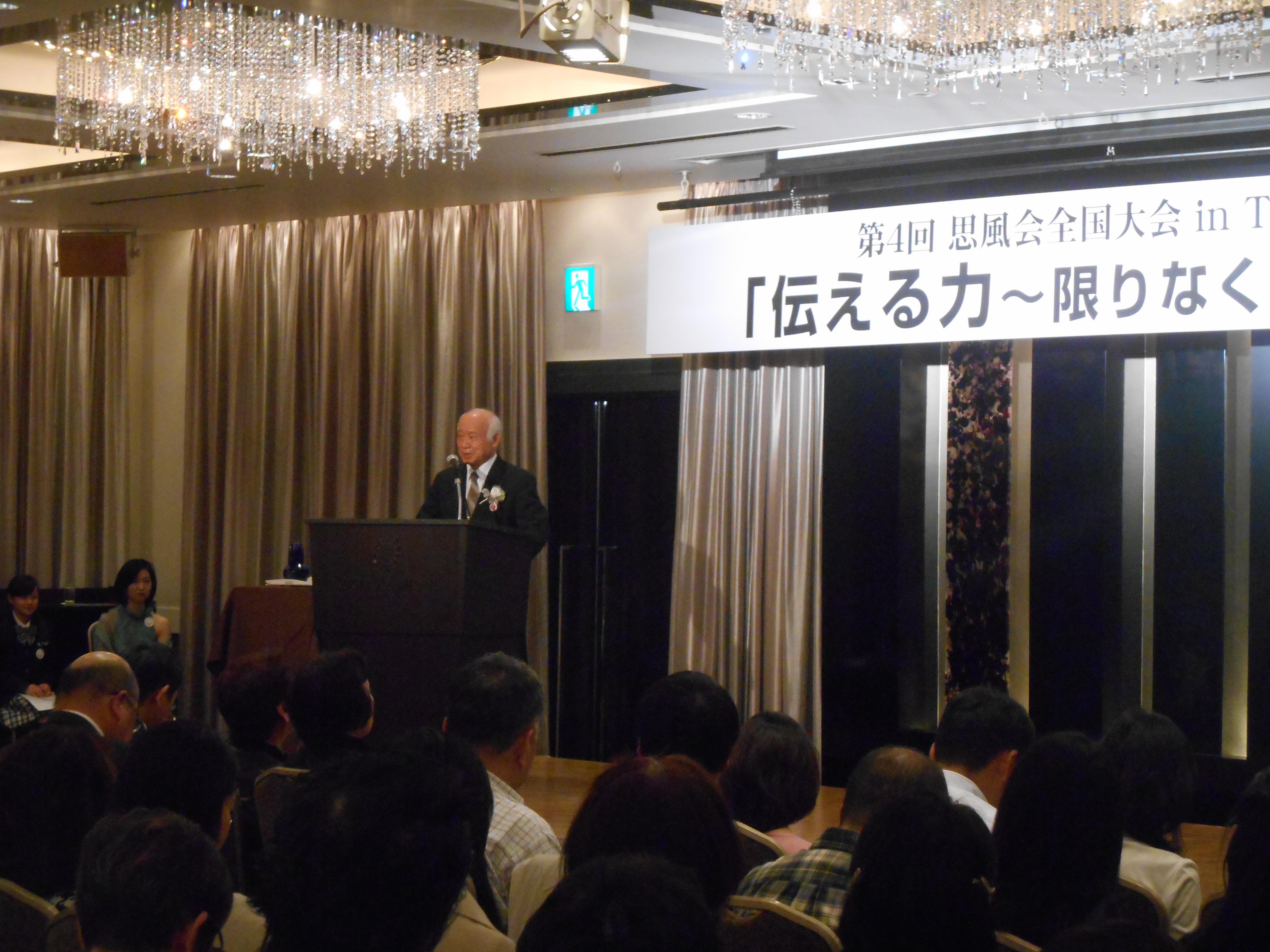 DSCN2066 - 平成30年度 東京思風塾 4月7日(土)「時代が問題をつくり、問題が人物をつくる」