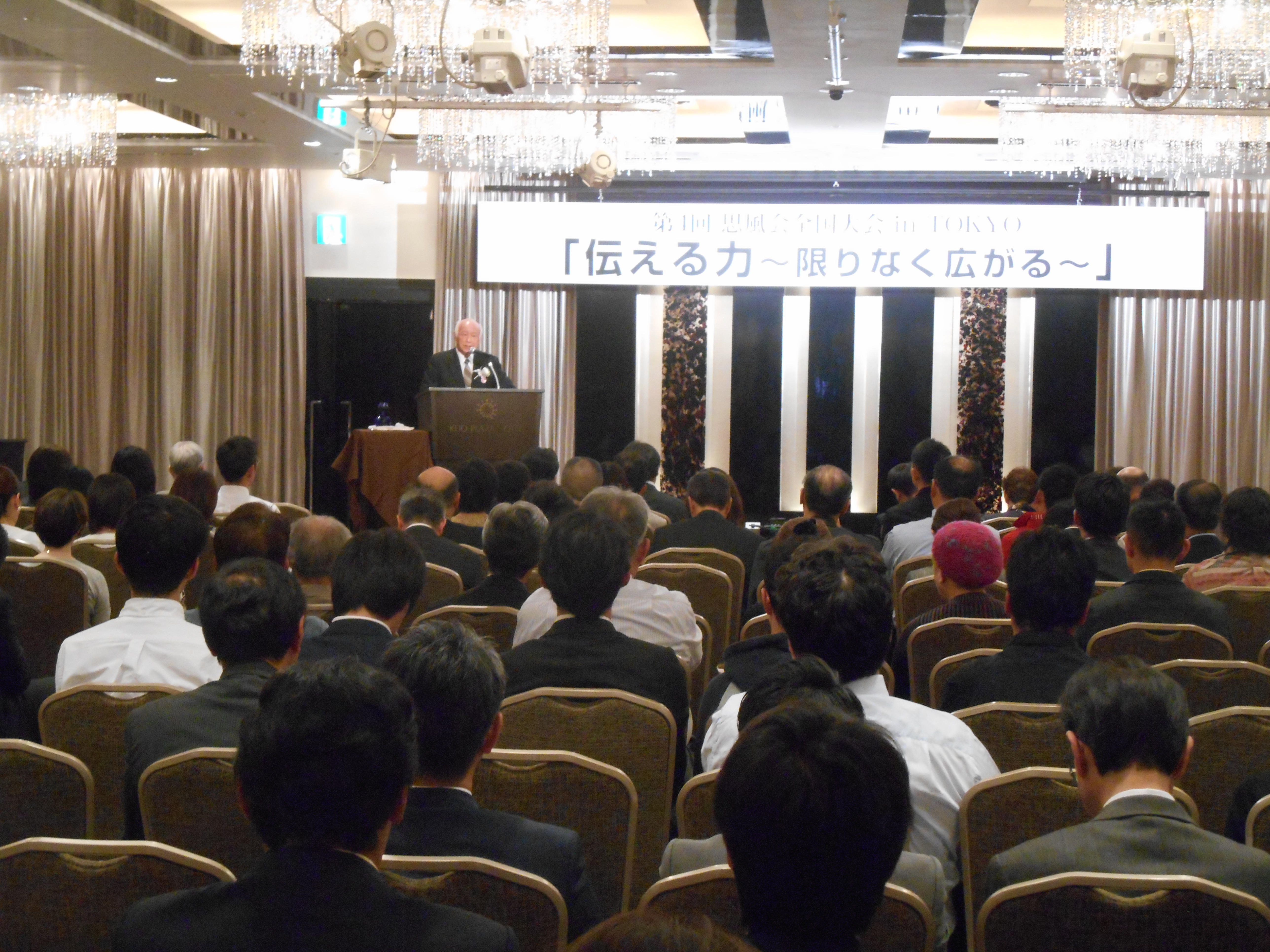 DSCN2081 - 平成30年度 東京思風塾 4月7日(土)「時代が問題をつくり、問題が人物をつくる」