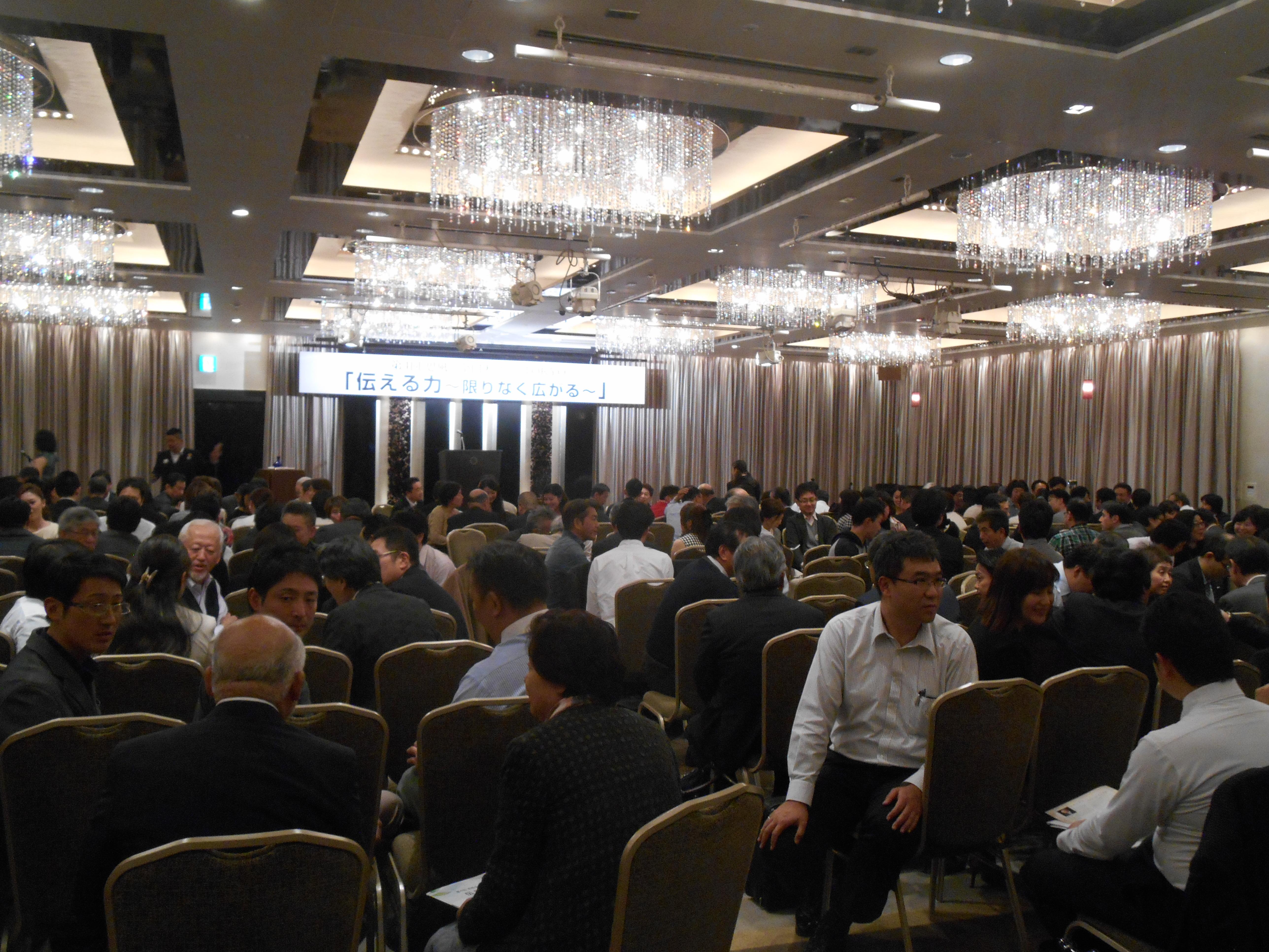 DSCN2095 - 平成30年度 東京思風塾 4月7日(土)「時代が問題をつくり、問題が人物をつくる」