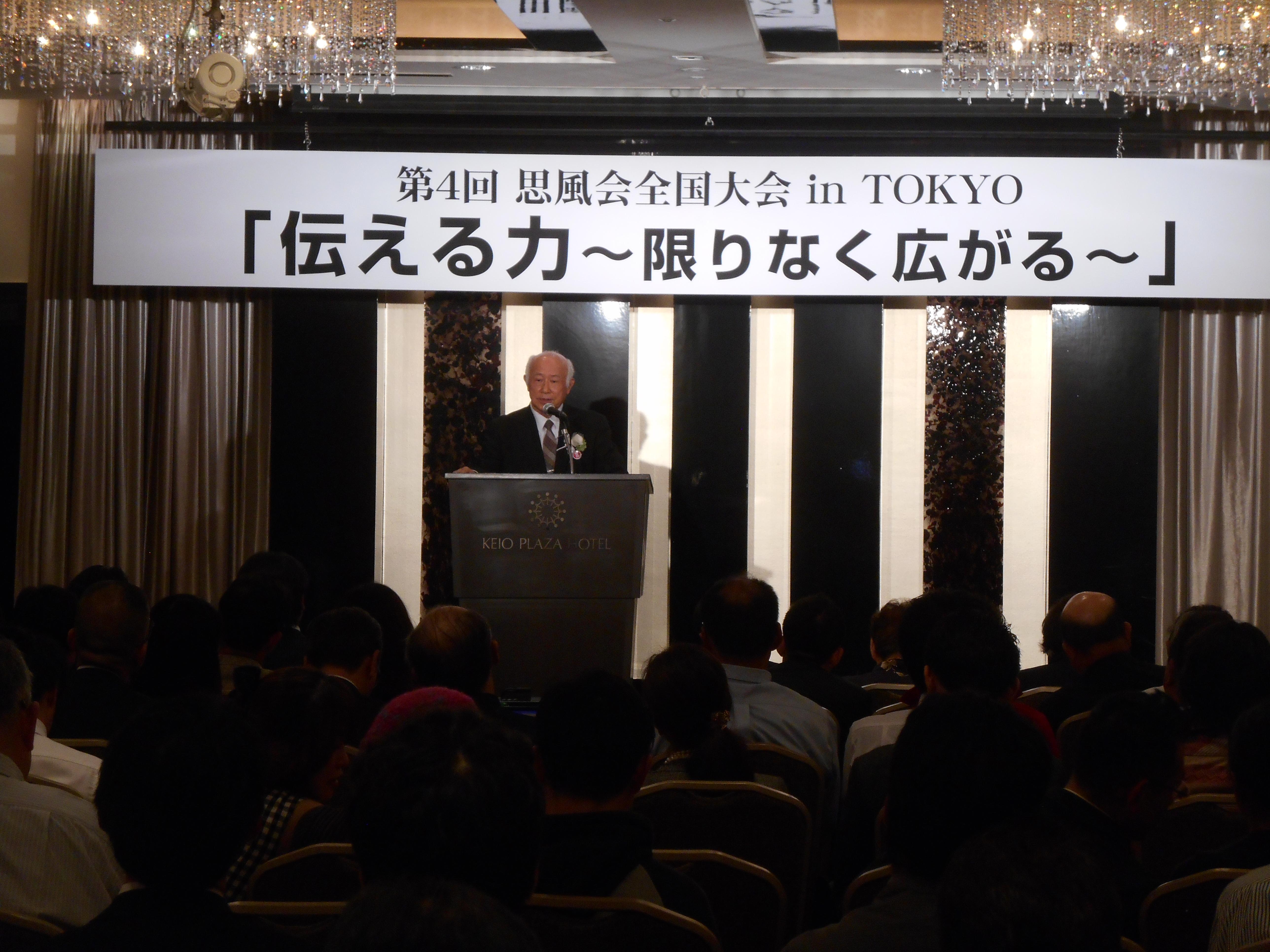 DSCN2097 - 平成30年度 東京思風塾 4月7日(土)「時代が問題をつくり、問題が人物をつくる」