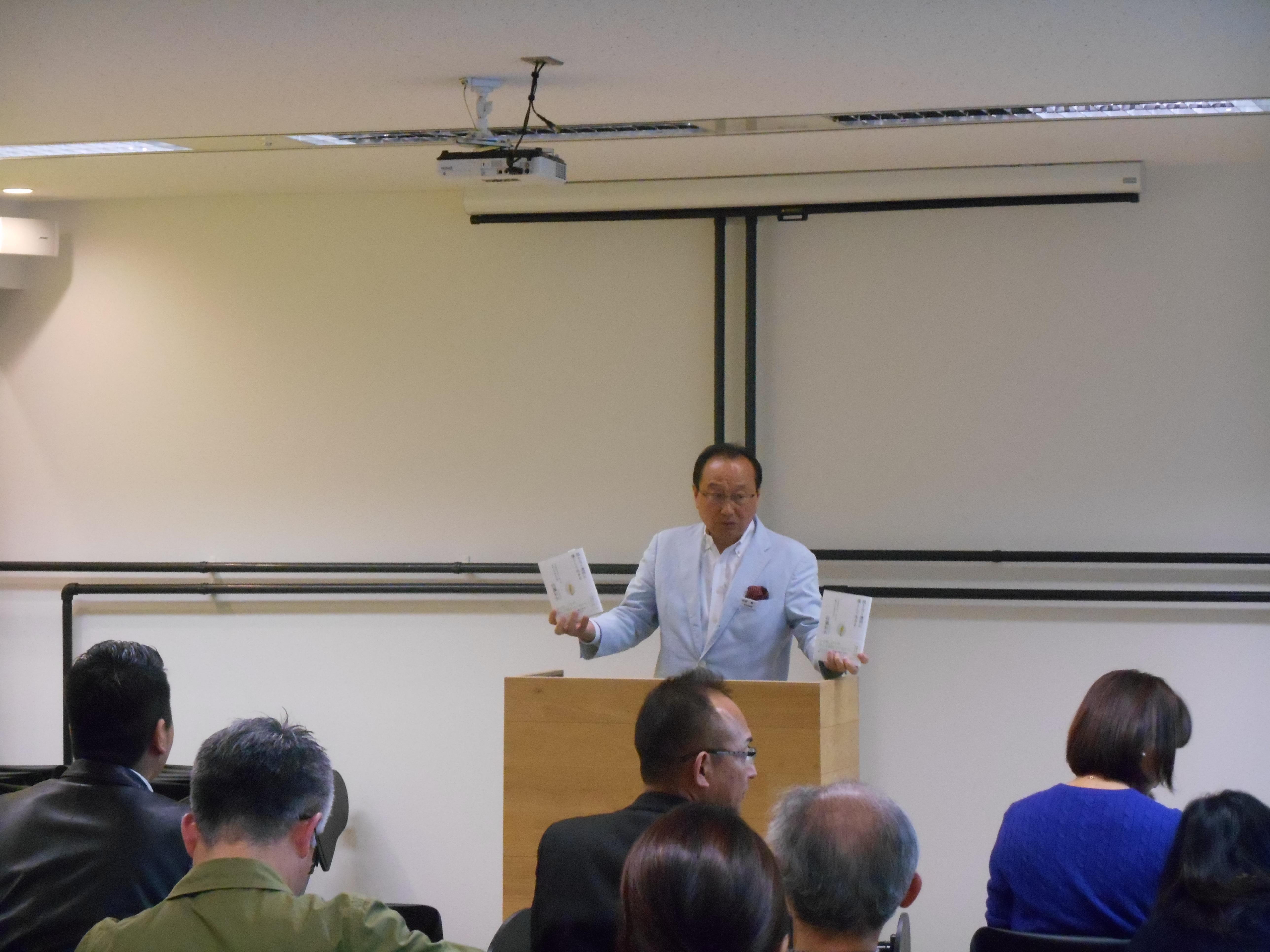 DSCN3708 - 平成30年度 東京思風塾 4月7日(土)「時代が問題をつくり、問題が人物をつくる」