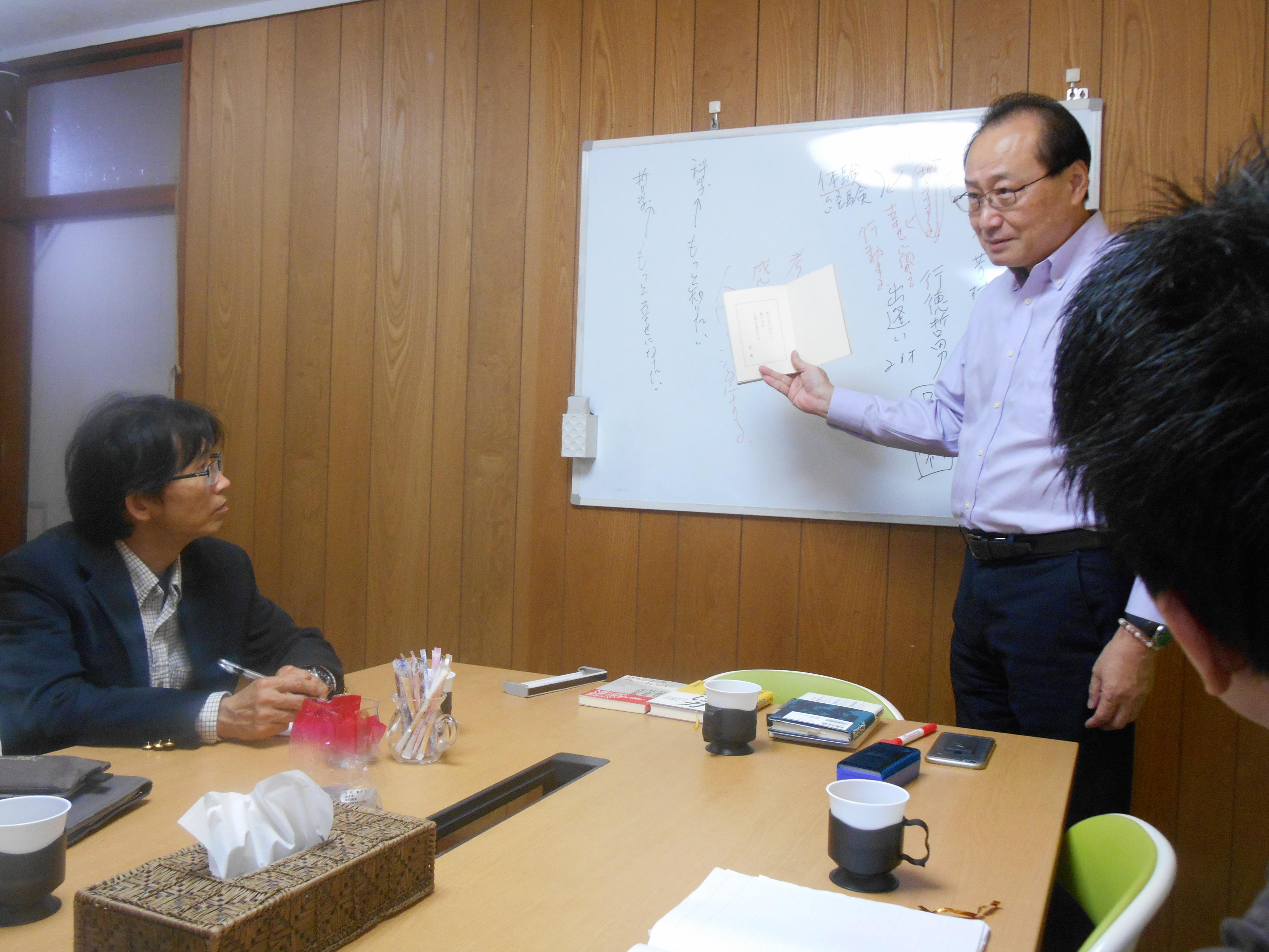 DSCN5855 - 平成30年度 東京思風塾 4月7日(土)「時代が問題をつくり、問題が人物をつくる」