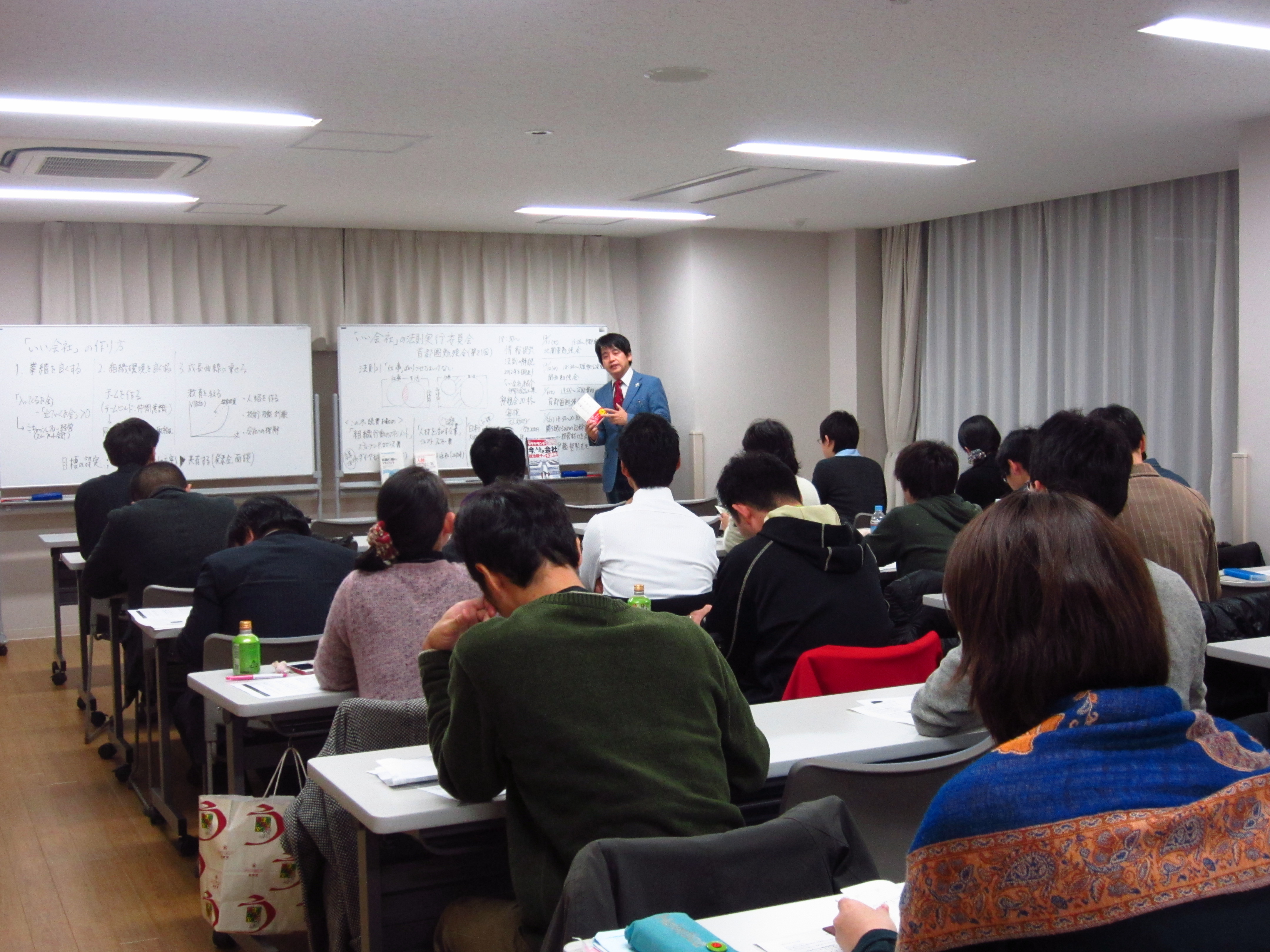 IMG 2084 - 2018年4月5日(木)第73回 いい会社の法則実行委員会 首都圏勉強会