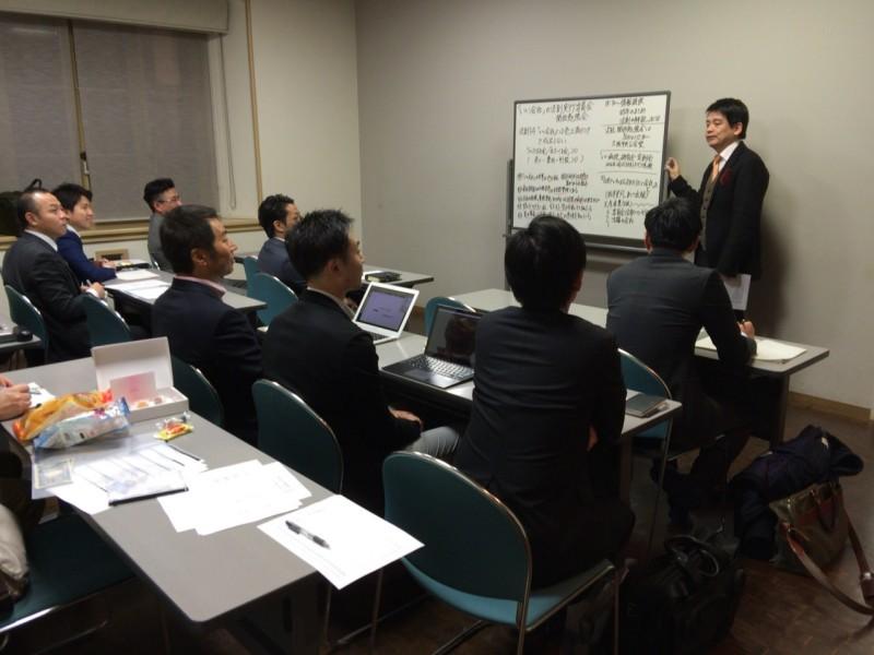 S  7979020 800x600 - 第78回「いい会社」の法則実行委員会 関西勉強会