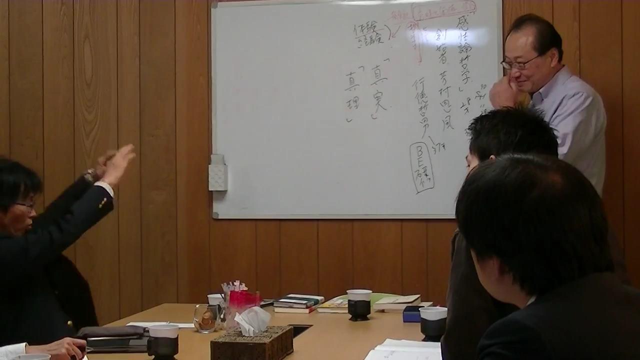 aab653a28c8970682667aec0e749549e - 平成30年度 東京思風塾 4月7日(土)「時代が問題をつくり、問題が人物をつくる」