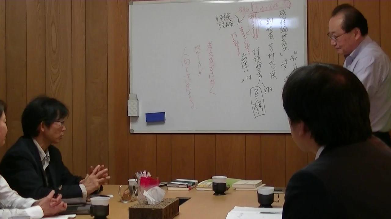 b94aa6b106886c4f546026b7e484ac42 - 平成30年度 東京思風塾 4月7日(土)「時代が問題をつくり、問題が人物をつくる」