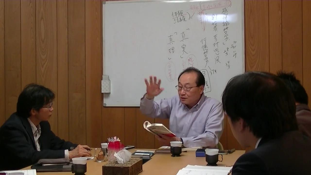 ba922106916fbb2cf3324fb82c38d9fe - 平成30年度 東京思風塾 4月7日(土)「時代が問題をつくり、問題が人物をつくる」