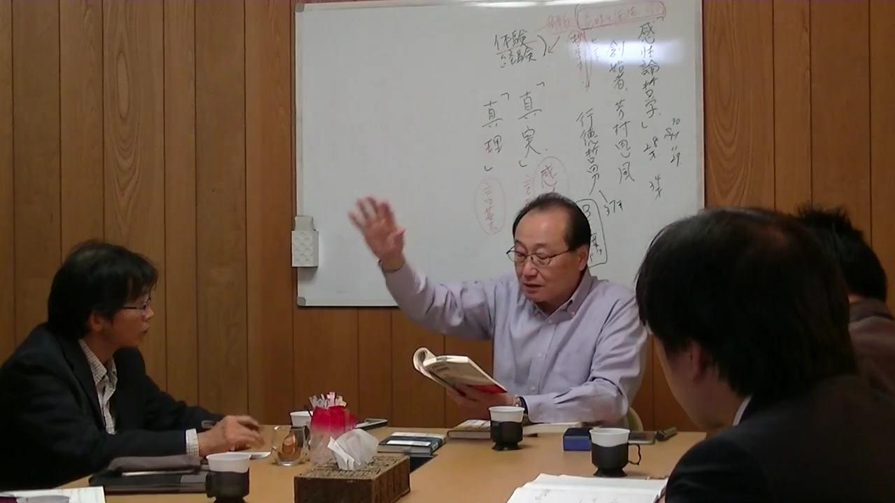 df511c6a2e1aacb53894482eb69583ff - 平成30年度 東京思風塾 4月7日(土)「時代が問題をつくり、問題が人物をつくる」