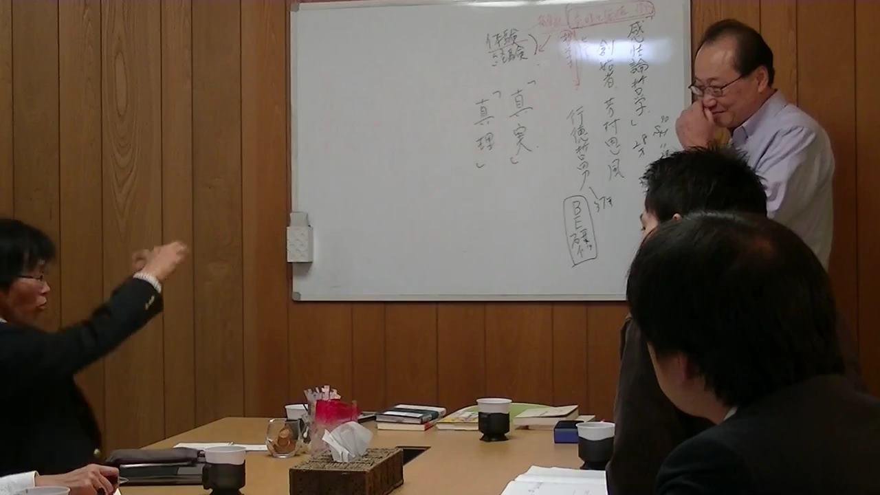 e024f6be1270d7828a6a2d34b868eff9 - 平成30年度 東京思風塾 4月7日(土)「時代が問題をつくり、問題が人物をつくる」