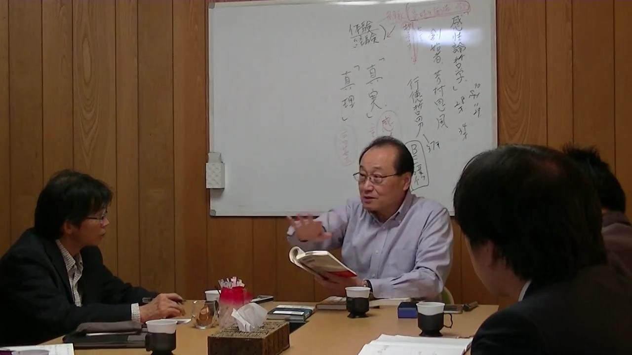 f150e2615a1ec7581074fcf6596b8b21 - 平成30年度 東京思風塾 4月7日(土)「時代が問題をつくり、問題が人物をつくる」