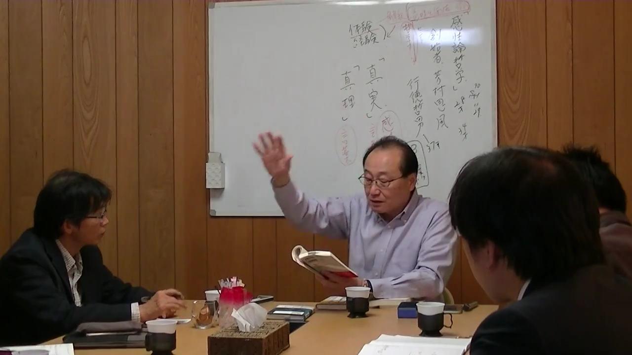 f5a5b943b48f7268683ab50c6a09d882 - 平成30年度 東京思風塾 4月7日(土)「時代が問題をつくり、問題が人物をつくる」