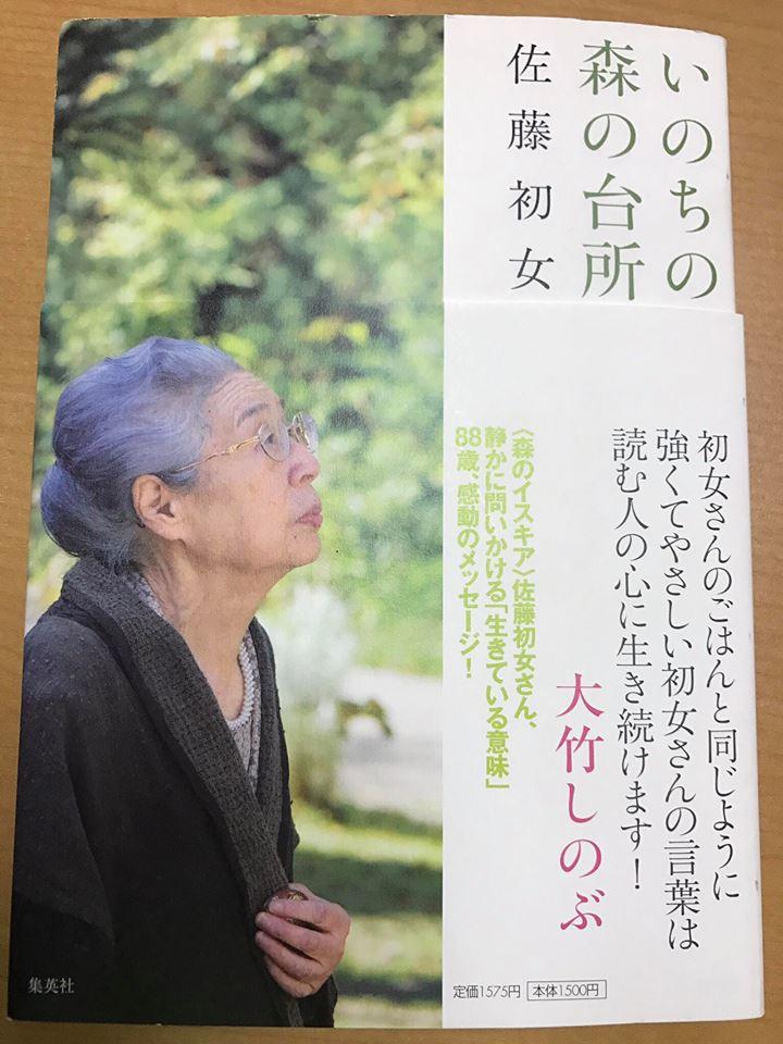images 3 - 兼ちゃん先生の しあわせ講座 アドバンス