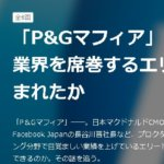 messageImage 1522837643587 150x150 - 4月12日釈先生講和会