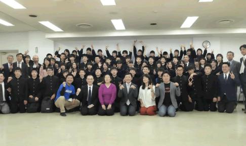 toyama 486x290 - 青森市戸山中学校AFS(アオスキフューチャーズゼミ)開催しました。