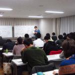 IMG 2084 150x150 - 山城さん講演(格闘から人材を!)5/30(水)