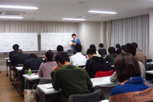 IMG 2084 300x200 - 2018年6月15日「いい会社」第74回東京首都圏勉強会