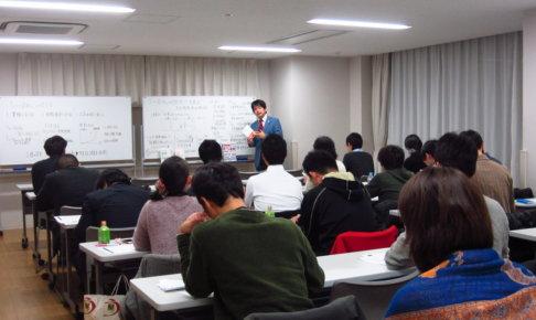 IMG 2084 486x290 - 2018年6月15日「いい会社」第74回東京首都圏勉強会