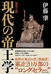 51cqRklSt9L. SL250 - 禅の知恵と古典に学ぶ人間学勉強会