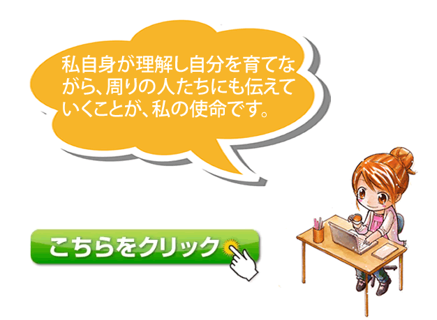 adkansou1 2dfwefrwefrwe - 兼ちゃん先生の しあわせ講座 フォローアップ第1回
