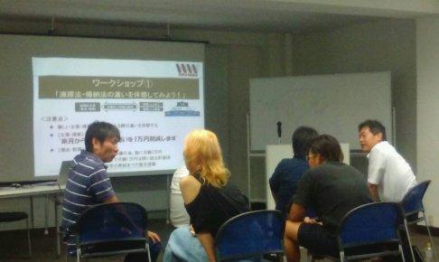 79918 486x290 - 猛獣Night in 六本木 2018年8月24日開催!
