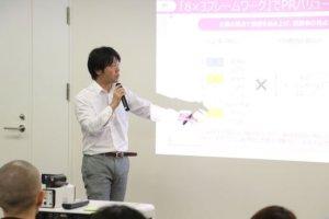 IMG 3740 300x200 - 8月8日『2億円稼いだ投資家が教える!神速株投資術』刊行記念著者セミナー!