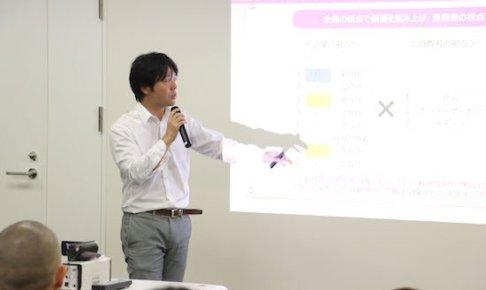 IMG 3740 486x290 - 8月8日『2億円稼いだ投資家が教える!神速株投資術』刊行記念著者セミナー!