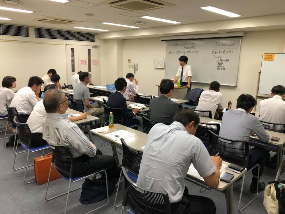 1 001 - 第80回「いい会社」の法則実行委員会 関西勉強会