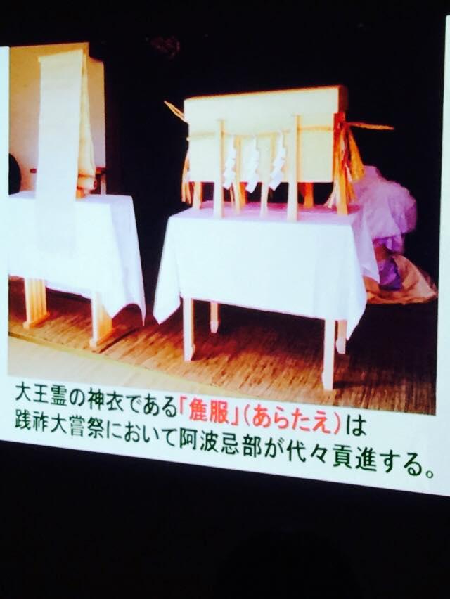 11210123 894185283982329 1548250881 n - 平成30年『平成最後の秋』に巡る阿波忌部女神ツアー~日本の女神の源流を訪ねて~