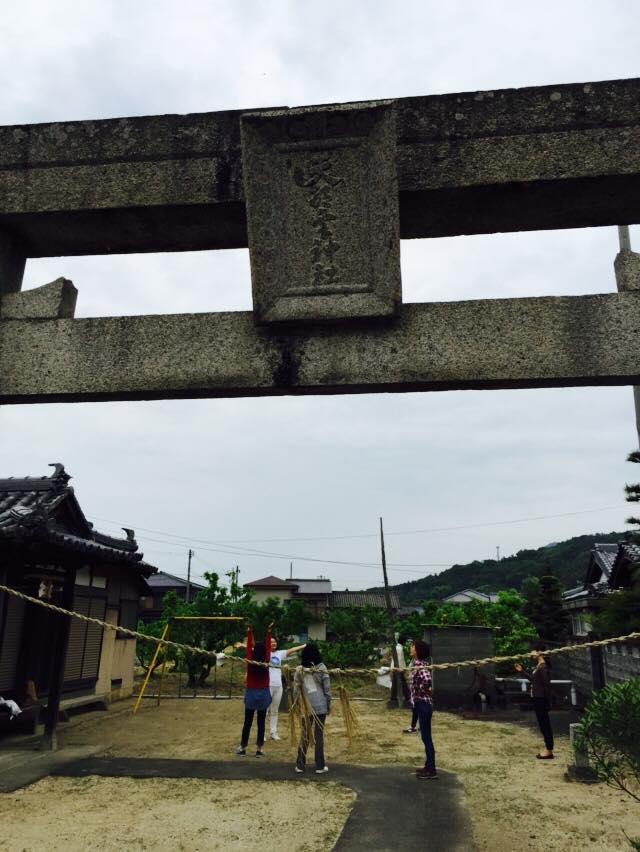 11261082 894185237315667 1027668048 n - 平成30年『平成最後の秋』に巡る阿波忌部女神ツアー~日本の女神の源流を訪ねて~