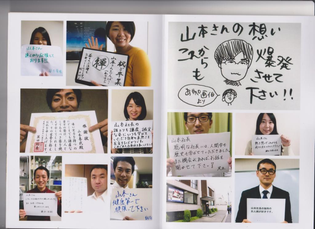 23 001 1024x746 - 関東若獅子の会、記念すべき第100回