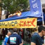DSCN1158 1 150x150 - 本日8月9日、釈正輪先生の講和会
