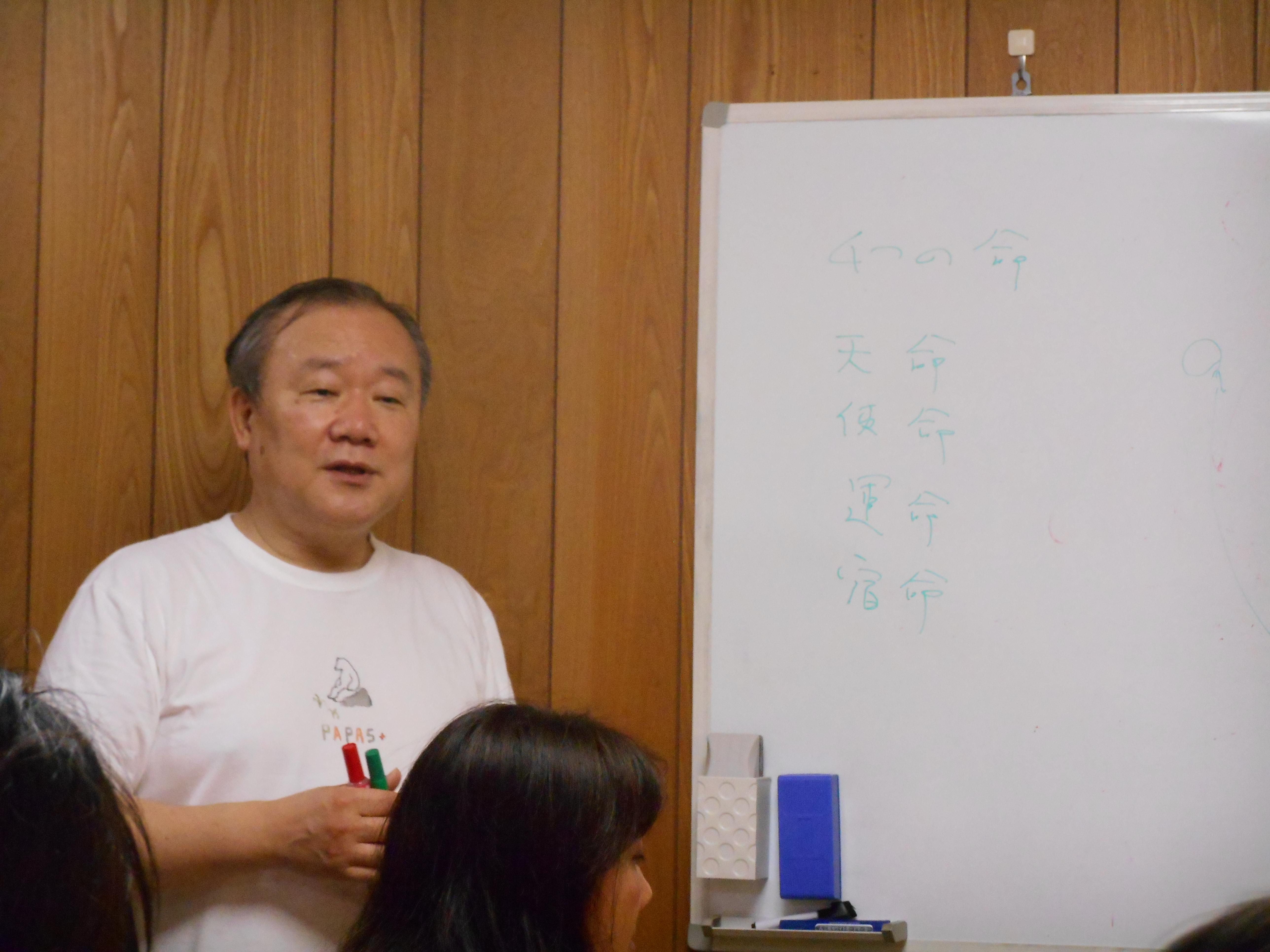 DSCN1727 - 池川明先生の愛の子育て塾第13期生(2018年8月~2018年12月)募集中です。