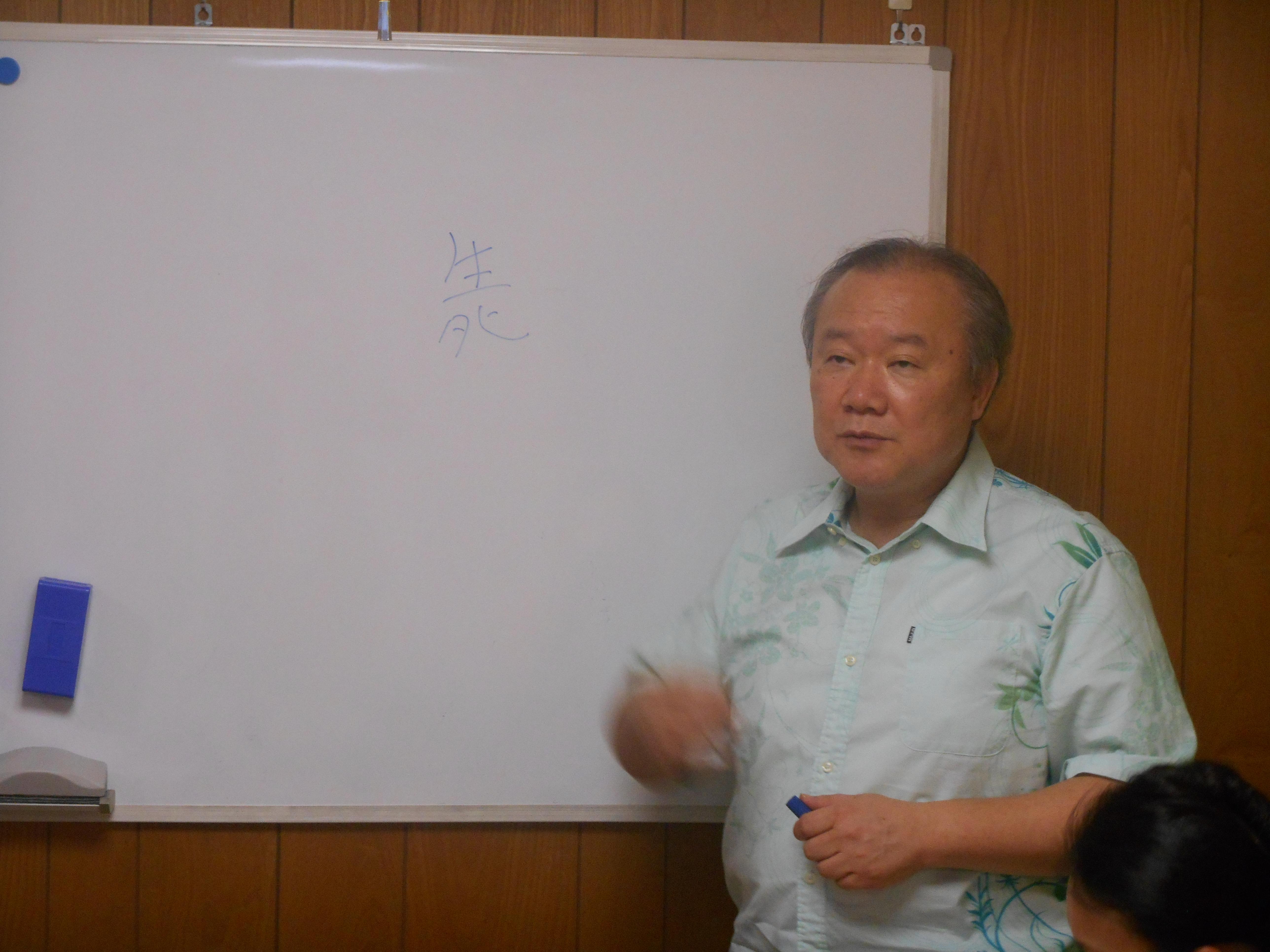DSCN2032 - 池川明先生の愛の子育て塾第13期生(2018年8月~2018年12月)募集中です。