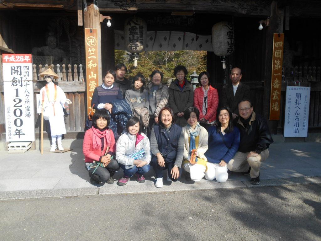 DSCN2172 1024x768 - 平成30年『平成最後の秋』に巡る阿波忌部女神ツアー~日本の女神の源流を訪ねて~