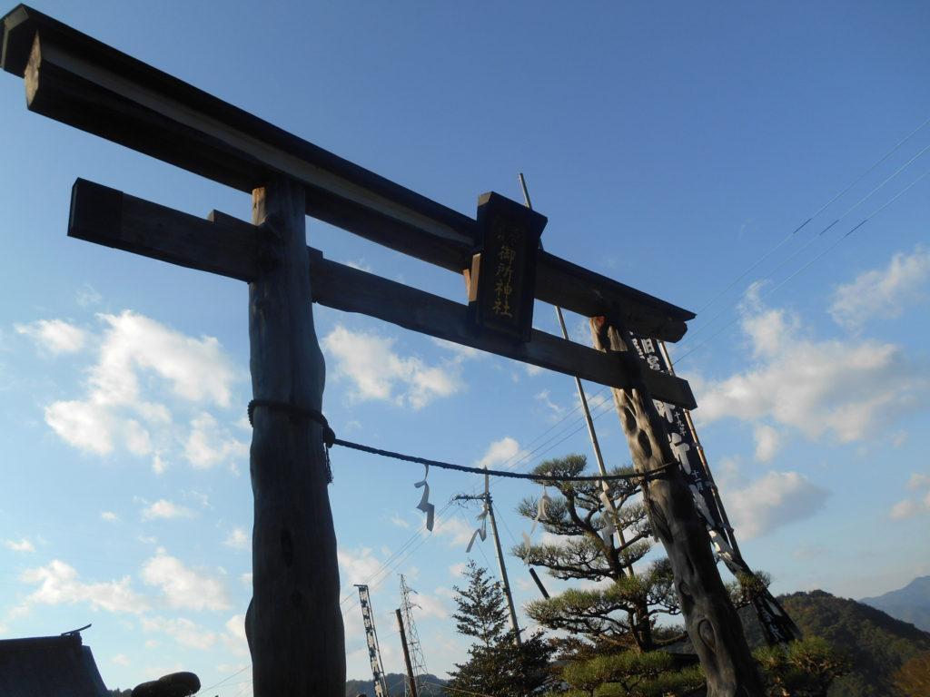 DSCN2181 1 1024x768 - 平成30年『平成最後の秋』に巡る阿波忌部女神ツアー~日本の女神の源流を訪ねて~