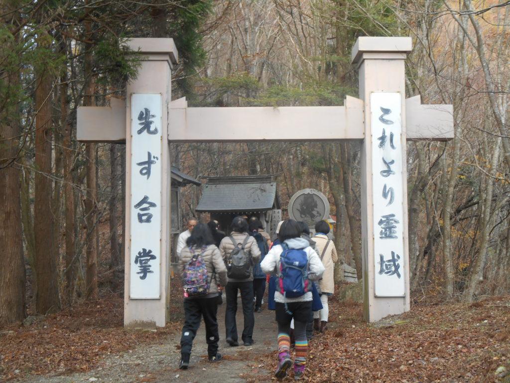 DSCN2196 1 1024x768 - 平成30年『平成最後の秋』に巡る阿波忌部女神ツアー~日本の女神の源流を訪ねて~