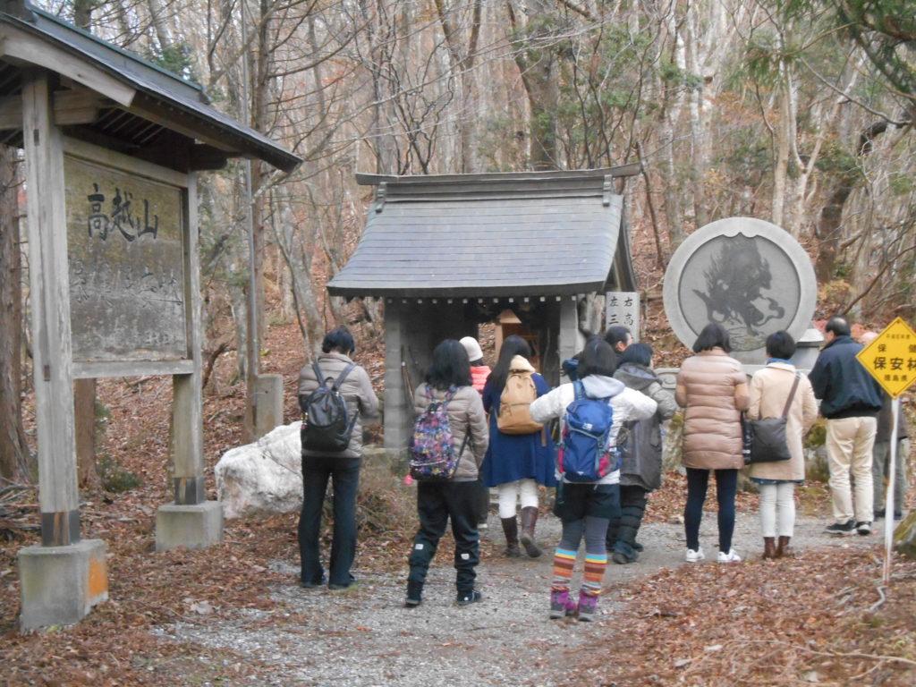 DSCN2197 1 1024x768 - 平成30年『平成最後の秋』に巡る阿波忌部女神ツアー~日本の女神の源流を訪ねて~