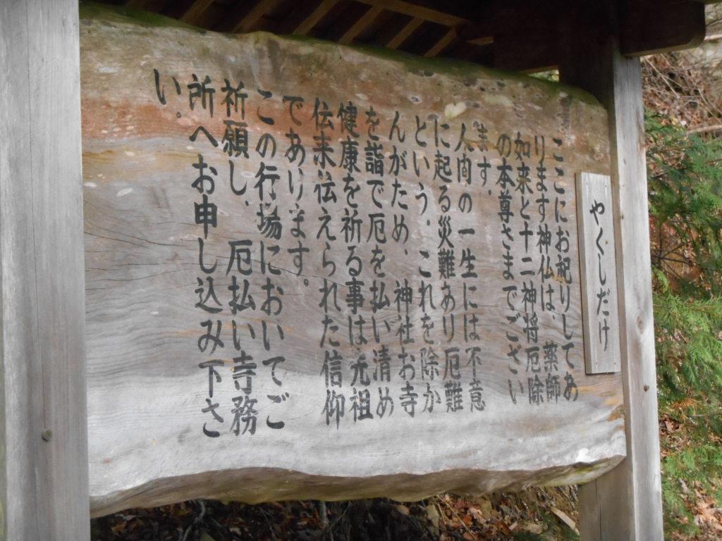 DSCN2200 1 1024x768 - 平成30年『平成最後の秋』に巡る阿波忌部女神ツアー~日本の女神の源流を訪ねて~