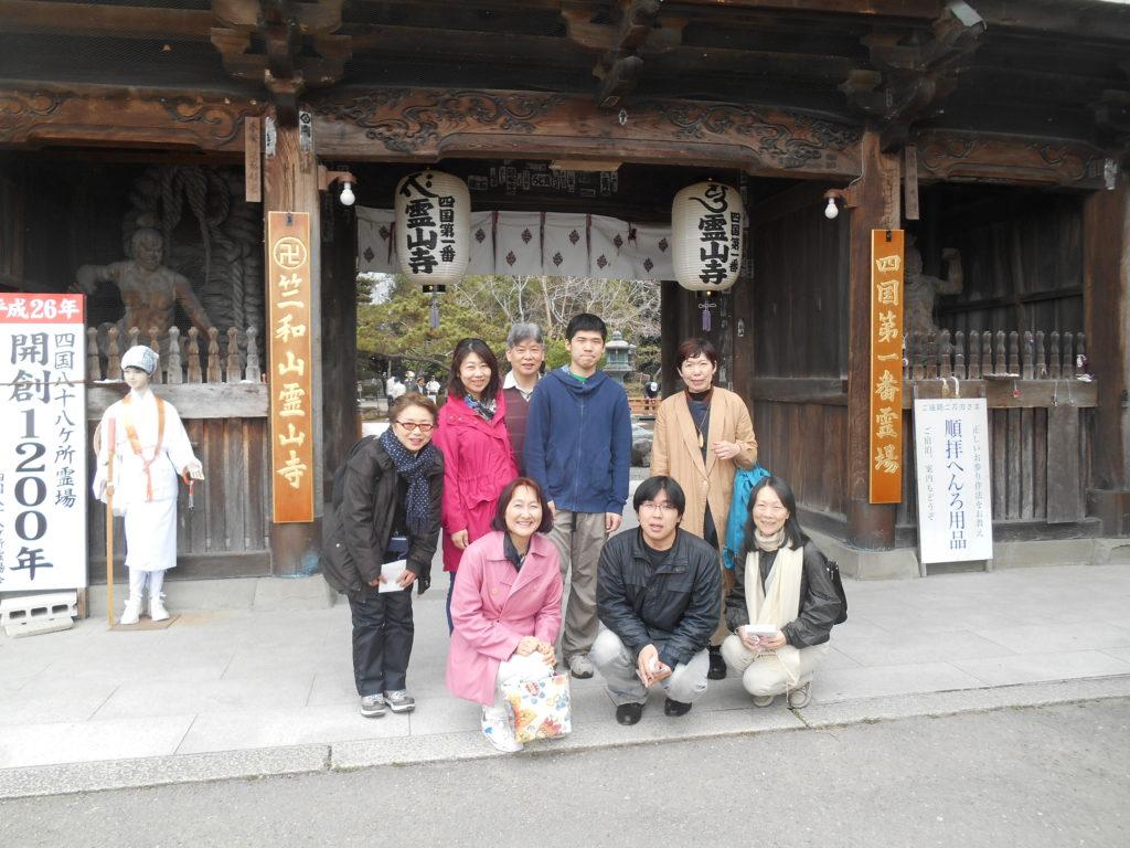 DSCN3645 1024x768 - 平成30年『平成最後の秋』に巡る阿波忌部女神ツアー~日本の女神の源流を訪ねて~