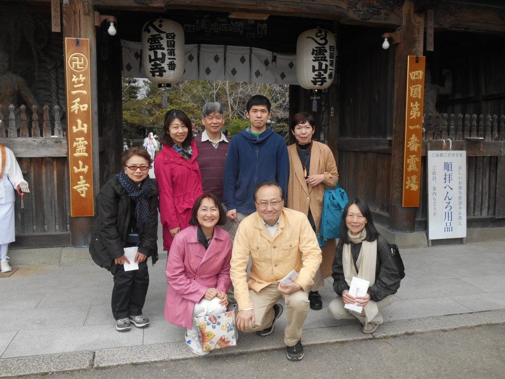 DSCN3646 1024x768 - 平成30年『平成最後の秋』に巡る阿波忌部女神ツアー~日本の女神の源流を訪ねて~