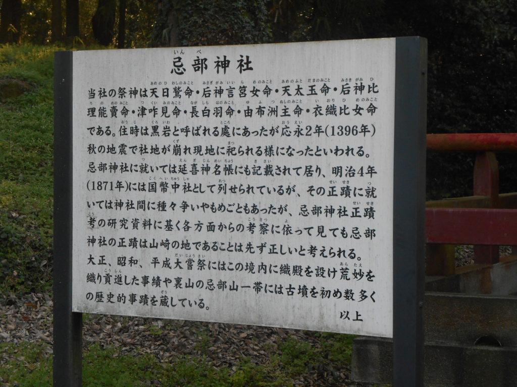 DSCN3665 1024x768 - 平成30年『平成最後の秋』に巡る阿波忌部女神ツアー~日本の女神の源流を訪ねて~
