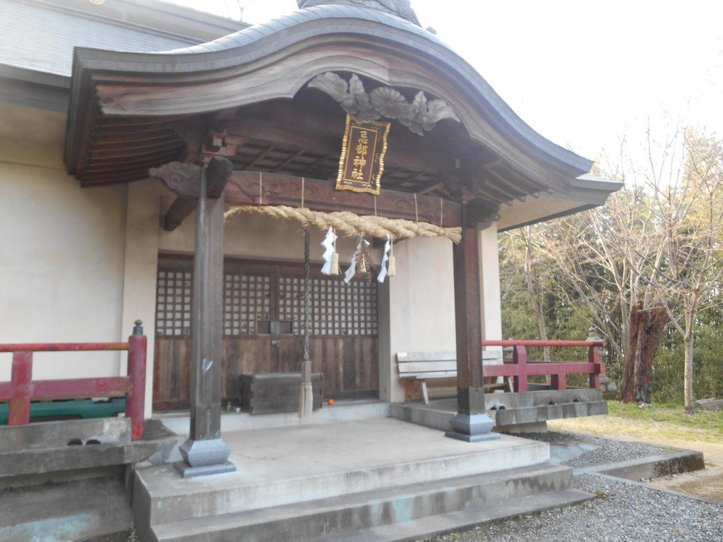 DSCN3666 1024x768 - 平成30年『平成最後の秋』に巡る阿波忌部女神ツアー~日本の女神の源流を訪ねて~