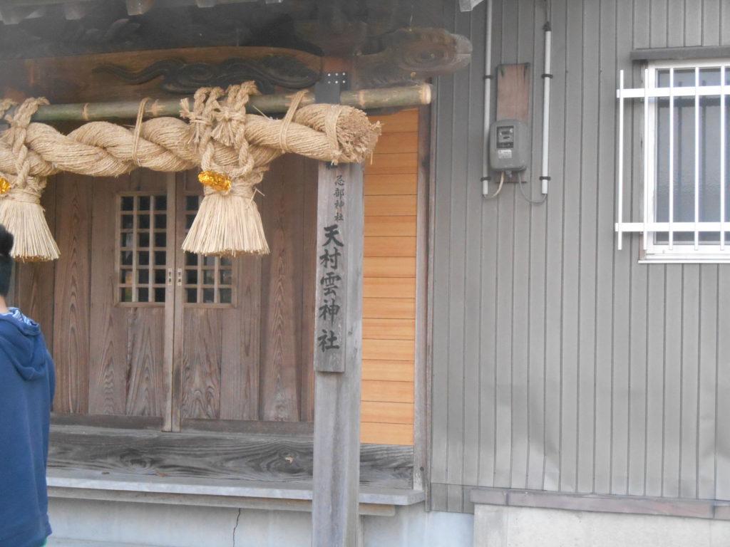 DSCN3670 1024x768 - 平成30年『平成最後の秋』に巡る阿波忌部女神ツアー~日本の女神の源流を訪ねて~